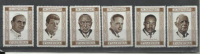 Stamps Fujeira Finest Personalities Set Polticians etc MNH 6V