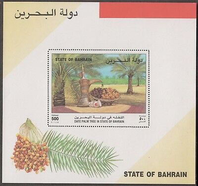 BAHRAIN 1995 DATE PALM TREE 500f MINT MS (SG MS 541)