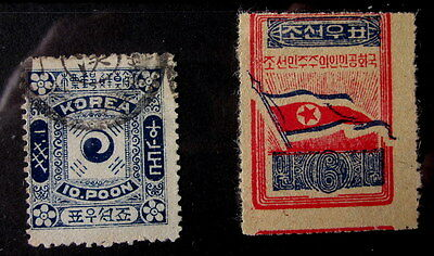 Stamps Korea 2 early issues