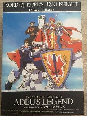 Lord Of Lords Ryu Knight Adeu's Legend  -Rare- Anime DVD