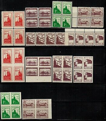 Central Lithuania #J1-6 Perf. & Imperf. Complete Blocks of 4 Sets 1920-21 MNH