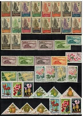 Lot of Gabon Old Stamps Used/MH