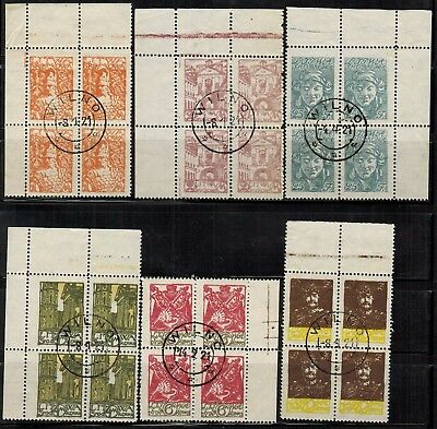 Central Lithuania #23-28 Perf. & Imperf. Complete Blocks of 4 Sets 1920 Used