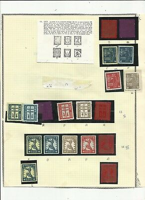 Japan 1929 charity stamps small collection