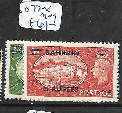 Bahrain (P1905Bb)  Kgvi On  Great Britain Sg 77-8   Mog