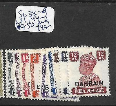 Bahrain (P0902B) Kgv On India  Sg 38-9, 41, 44-7, 49-50  Mog
