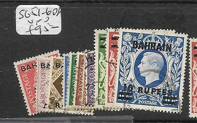 Bahrain (P1002B) On Gb Set Sg 51-60A  Vfu