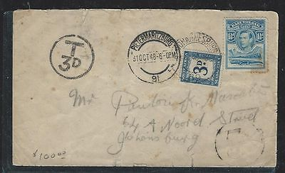 Basutoland  (P0604B) 1948  Kgvi 1 1/2D To South Africa With Sa Postage Due 3D