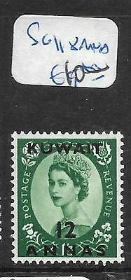 Kuwait (Pp0604B) On Great Britain Qeii  12A/1/3  Sg 118  Mnh