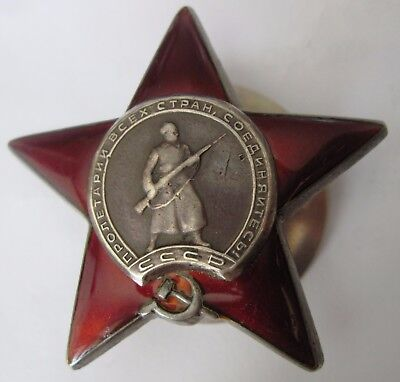 Soviet USSR Russia Russian WWII Order of Red Star No: 1619914 medal , No res.