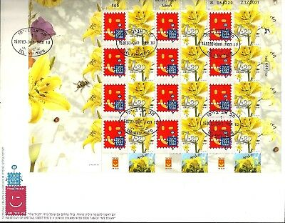 ISRAEL 2002 GENERIC Stamp Sheet FDC FLOWERS - 'THE LILY'. BALE:GS.01a. (V.Nice).