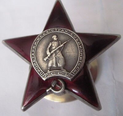Soviet USSR Russia Russian WWII Order of Red Star No: 595574 medal , 6 digits !!