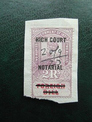 Government of India High Court 2 rupee Stamp