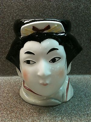 Mint Sigma The Tastesetter Taste Setter Kabuki Head Mug Cup Asian Woman Lady
