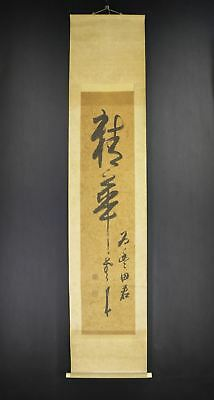 JAPANESE HANGING SCROLL ART Calligraphy  Asian antique  #E8009