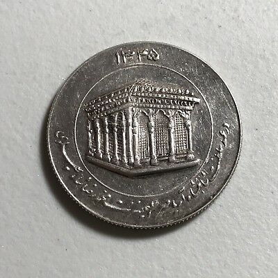 Unknown Middle East world foreign silver coin or medal great condition