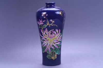 Chinese Pastel Colorful Painted Flower Vase HP93