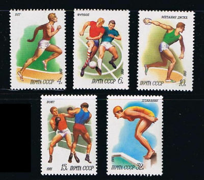 Soccer Boxing RUSSIA MNH 1981 Sc 4950-4954 Mi 5081-5085 Complete Set of 5