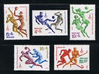 Olympic Games Moscow - RUSSIA MNH 1979 Sc B91-B95 Mi 4856-4860 Complete Set of 5