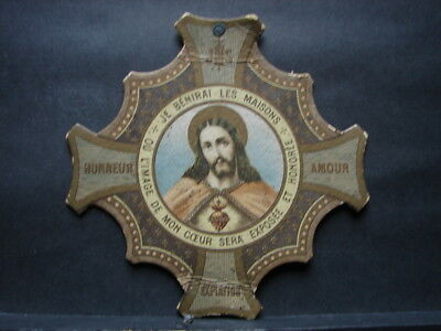 Z19. Cardboard plaque with relic Agnus dei. I will bless the houses