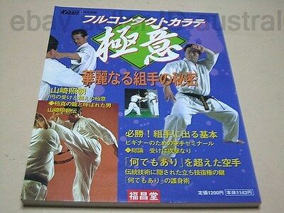 Full Contact Karate Gokui Illustrated Kyokushin Karate Kumite Book Shigeru Oyama
