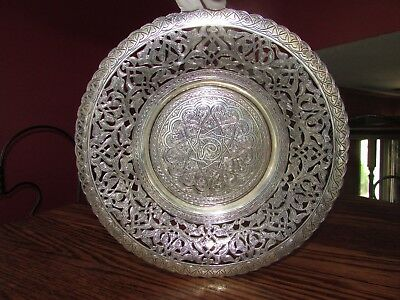 VTG EGYPTIAN CAIRO 900 STERLING SILVER 325g HALLMARKED BOWL PIERCED COMPOTE