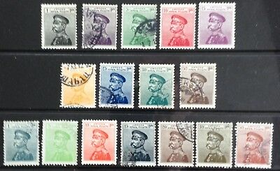 Serbia King Petar I issues 1911-1913 MLH & Used