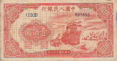 China-Republic of China 100 Yuan Banknote 1949 Choice Fine Condition Cat#831-653