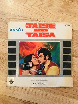 AVM's Jaise Ko Taisa Original Soundtrack Recording Record Bollywood