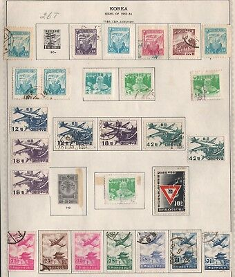 Korea Lot Of Stamps #26T