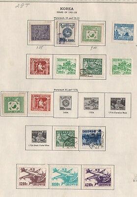 Korea Lot Of Stamps #29T
