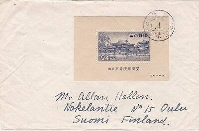 Japan to Finland cover 1951 souvenir sheet solo