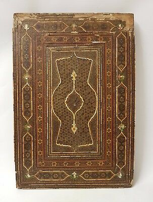 LARGE ANTIQUE 19th CENTURY PERSIAN QAJAR ISLAMIC KHATAM INLAID WOODEN FRAME