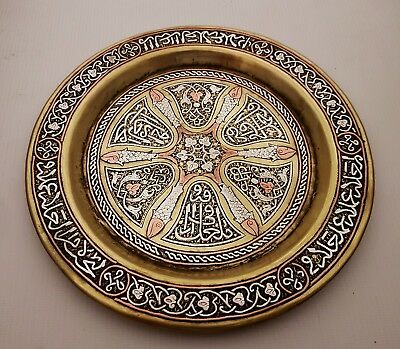 Fine Antique Persian Islamic Damascus Arabic Mamluk Silver Inlaid Brass Plate