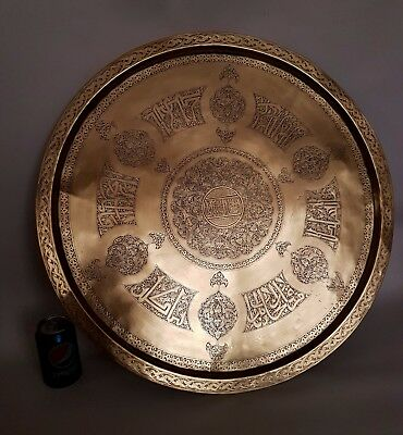 Finest Quality Antique Persian Islamic Arabic Damascus Mamluk Kufic Brass Tray