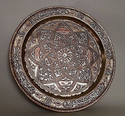 Finest Antique Persian Islamic Arabic Damascus Mamluk Silver Inlaid Brass Tray