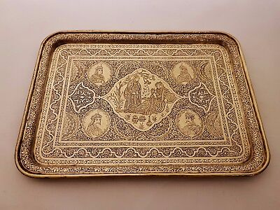Breathtaking Quality Large Antique Persian Qajar Islamic Hand Chased Brass Tray
