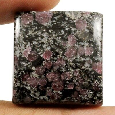 55.90ct 100% Natural Exclusive Designer Ruby Fall Cabochon Square Loose Gemstone