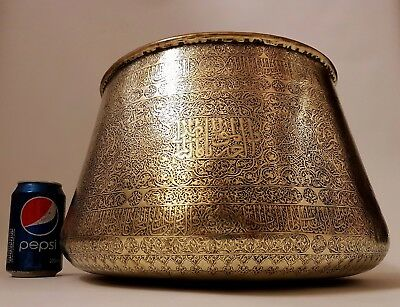 WORLD CLASS ANTIQUE PERSIAN ISLAMIC DAMASCUS ARABIC MAMLUK BRASS BOWL C 1880's