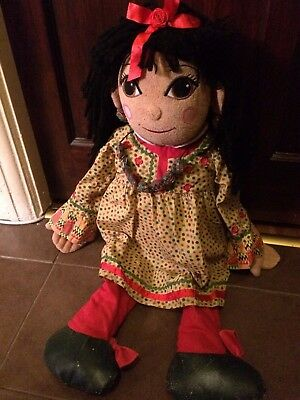 Large Rosie Soft Character Toy (Rosie And Jim) Please Read