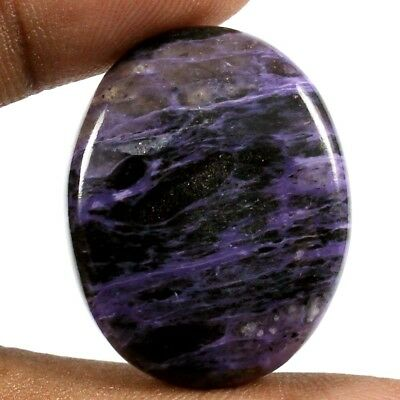 42.45 cts Lovely Quality Oval Natural Charoite Cabochon Designer Loose Gemstone