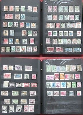 SIAM Thailand - Old Stamps COLLECTION - Used / Mint  - VF - r59e4037
