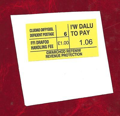 Welsh ''I'W Dalu'' (to pay) postage due sticker 2003