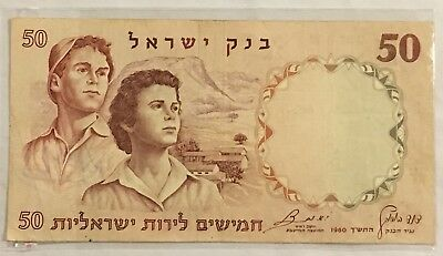 50 Israeli Lirot BankNote 1960 Bank Of Israel Excellent Condition (#S4302)