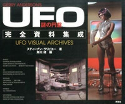 Gerry Anderson's UFO Visual Archives book photo art SHADO Japan NEW