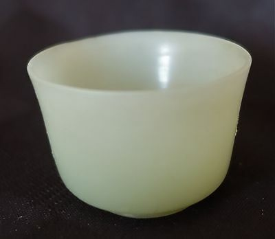 Chinese Celadon Jade Wine Cup, 19th Century.