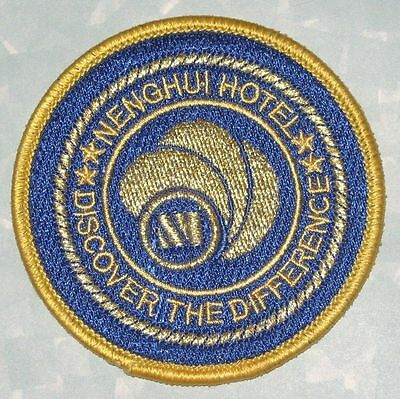 Nenghui Hotel Patch - Guiyang China - Discover the Difference