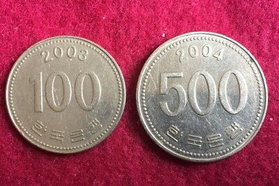 South Korea Coin Collection. Nice Set Of 2 Different Coins