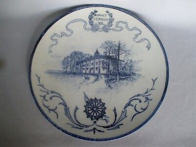 Charles Volkmar 1896 Mt Vernon VA Daughters of the American Revolution DAR Plate