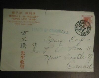 Hong Kong 1941 Military Ww2 Commercial Stamp Cover Passed By Censor To Canada